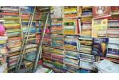 Chandan Book House Azamgarh