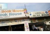 New Competition Book House