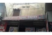 Balaji Mulchand Book Seller