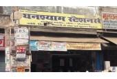 Ghanshyam Stationers