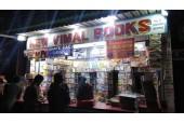 New Vimal Book House Aligarh