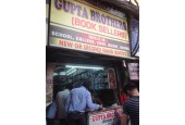 Gupta Book Agency  Rajatalab