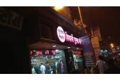 Vidyarthi Pustak Mandir Pvt.Ltd.