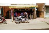 Jagdamba Book Distributers