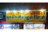 Agarwal Book Depot, Farrukhabad