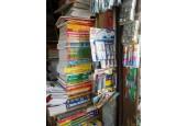Unique Book Center, Hardoi