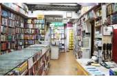 Royal Book Shop,Gr.Noida