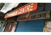 Raghu Nath Book Depot Meerut