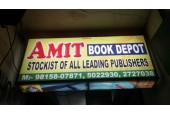 Amit Book Depot