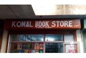 Komal Book Depot