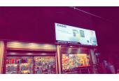 Ravi Book Depot