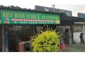 Shiv Book Store