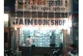 Jain Book Shop